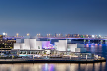 Jameel Arts Centre, Dubai, United Arab Emirates