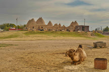 Harran Ruins, Harran, Turkey