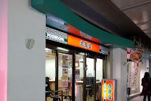 Plico Sannomiya, Kobe, Japan