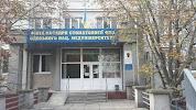 Областная клиническая стоматологическая поликлиника