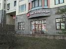 Банк Хоум Кредит, Преображенская улица на фото Москвы
