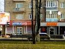 Аптека на фото Чернигова