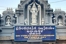 Sri Venkatesvara Museum, Tirupati, India