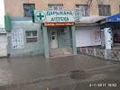 Аптека №167, Чуйский проспект на фото Бишкека