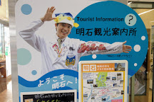 Akashi Port Tourist Information Center, Akashi, Japan