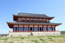 Heijo Palace Museum, Nara, Japan
