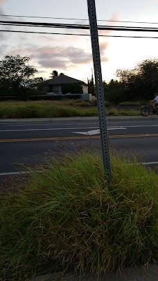 Walaka St. (northbound) maui hawaii
