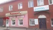 Ромашка на фото Воткинска