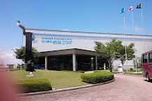 Ishikawa Aviation Plaza, Komatsu, Japan