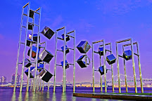 Harumi Wharf, Chuo, Japan