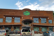 The Hub and Backcountry Outdoors, featuring the Pisgah Tavern, Pisgah Forest, United States