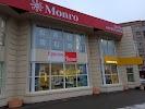 Монро, улица Ворошилова, дом 136 на фото Серпухова