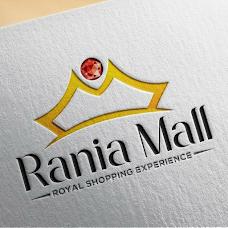 Rania Mall
