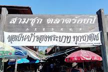 Sam Chuk Market, Sam Chuk, Thailand