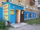 Сервисный центр Мастер-Е