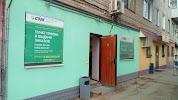 СДЭК, Вольская улица, дом 14 на фото Саратова