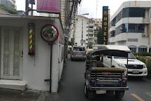 Hapa Spa, Bangkok, Thailand