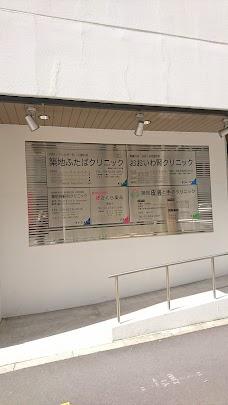 築地神経科クリニック 東京ガンマユニットセンター