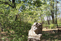 Donetsk Botanical Garden, Donetsk, Ukraine
