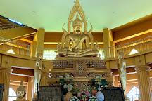 Wat Tha It, Pho Thong, Thailand