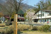 Tateyama Caldera Sabo Museum, Tateyama-machi, Japan