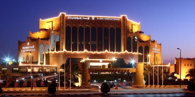 AL AHSA INTERCONTINENTAL HOTEL HOFUF KSA