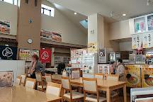 Kita no Tamayura Soen, Sapporo, Japan