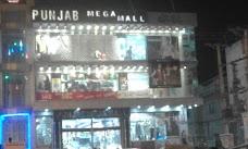 Punjab Mega Mall sargodha