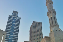 Al Rahim Mosque, Dubai, United Arab Emirates