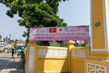 Nha Luu Niem Danh Nhan Phan Boi Chau, Hue, Vietnam
