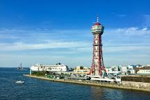 Hakata Port Tower, Fukuoka, Japan