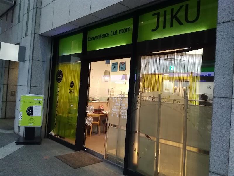 JIKŪ 中野坂上店(ヘアカット専門店)