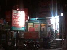 Saleem Nasir Medical Clinic islamabad