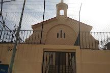 Basilique Notre Dame d'Afrique, Algiers, Algeria