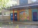 Детский сад № 105 «Дюймовочка»