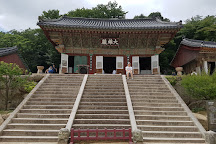 Beomeosa Temple, Busan, South Korea