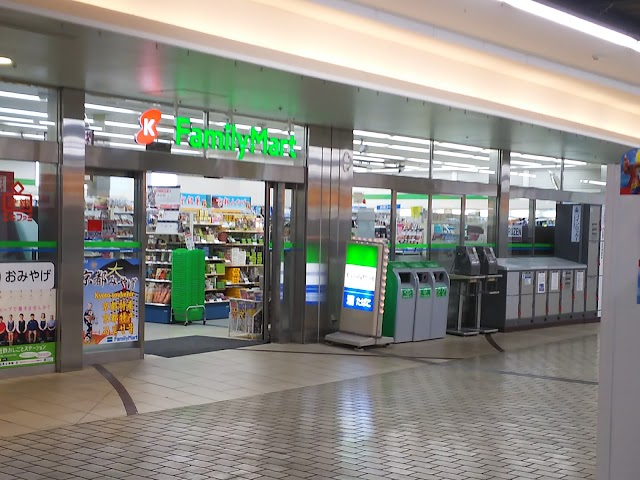 FamilyMart Kintetsu-Kyoto-Station