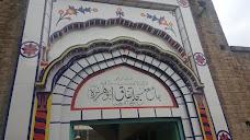 جامع مسجد اتفاق ابوھیریرہ محلہ مصطفے آباد چنیوٹ chiniot