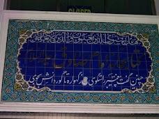 Al-Sadiq Library islamabad
