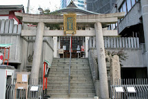 Tsunashikiten Shrine, Osaka, Japan