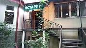 Нотариус, проспект 40 лет Октября, дом 35 на фото Пятигорска