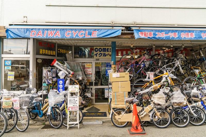 ダイワサイクル 石橋店