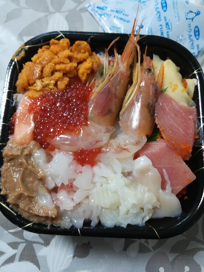 海鮮 丼家 宮崎台店