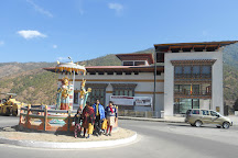 Royal Textile Academy of Bhutan, Thimphu, Bhutan