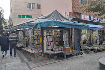 Bosudong Book Street, Busan, South Korea