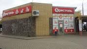 Бристоль, Пролетарская улица на фото Волгограда