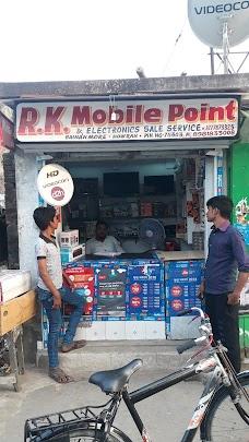 R.K. Mobile Point haora