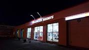 Колесо, Большая улица, дом 37А на фото Хабаровска