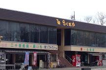Rakudaya, Tottori, Japan
