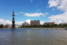 Peter The Great Monument, Moscow, Russia